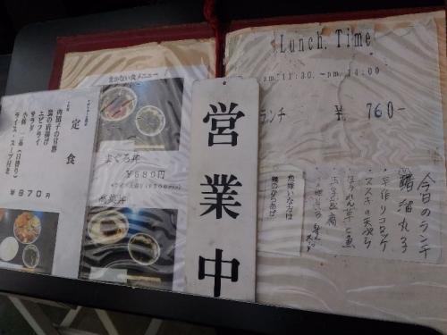 YamashinaChun_007_org.jpg