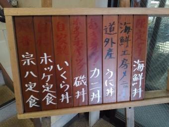YoichiKakizaki_006_org.jpg