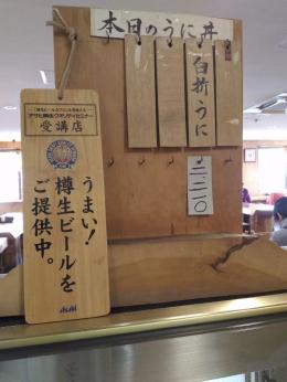 YoichiKakizaki_007_org.jpg