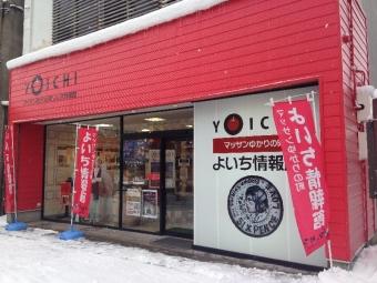 YoichiMassan_000_org.jpg