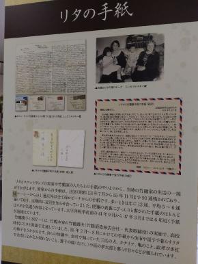 YoichiMassan_004_org.jpg