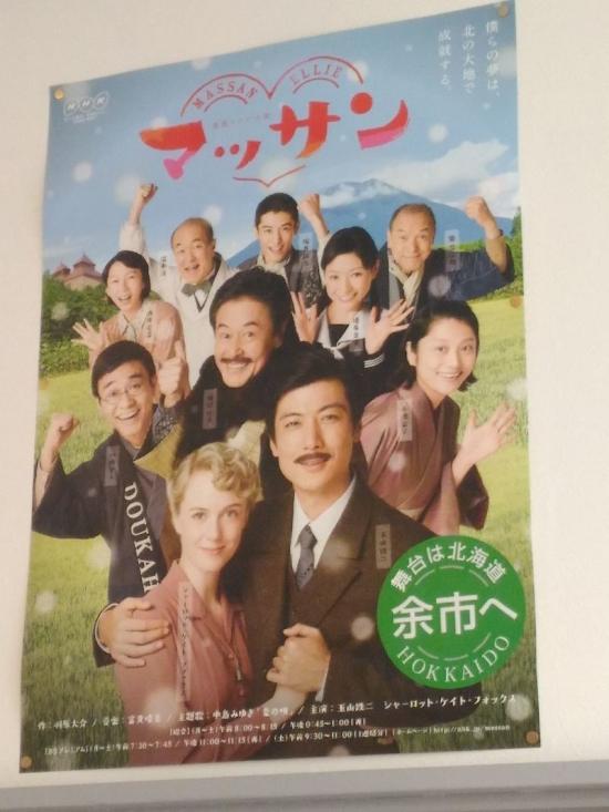 YoichiMassan_009_org.jpg