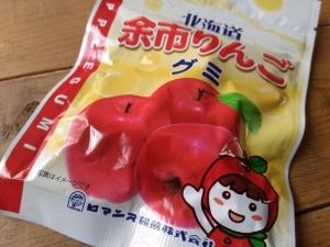 YoichiMassan_010_org.jpg