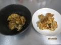 鶏肉のネギ塩こうじ焼き1