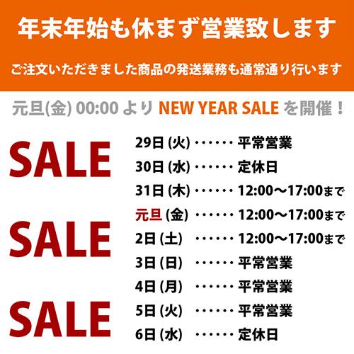 shougatu-500.jpg