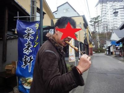 くさつー!! (14)