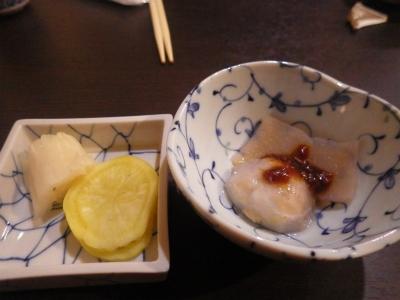 草2 (4)