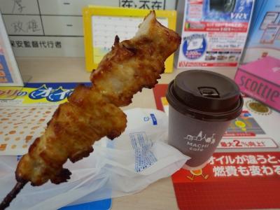 たこばーがー! (3)