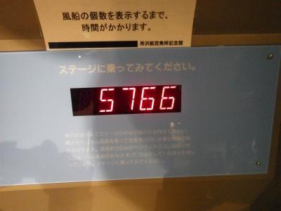1 (11)