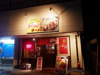めんどこ (1)