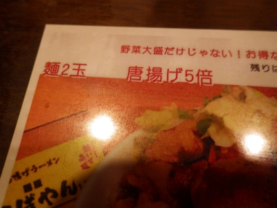 めんどこ (2)