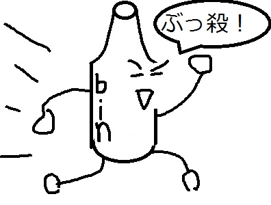 はいぱーいぬ (7)2