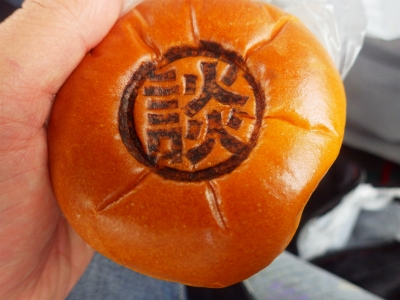 ダブルカツ丼ライス大盛り(3)