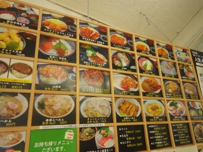 ダブルカツ丼ライス大盛り(6)