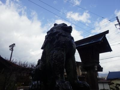 上本 (2)
