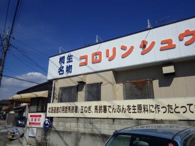 場違い万 (1)