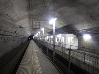 アースドラゴン駅 (9)