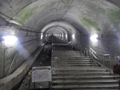 アースドラゴン駅 (10)