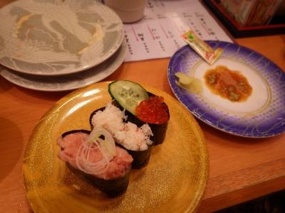 ライス抜き寿司あり (7)
