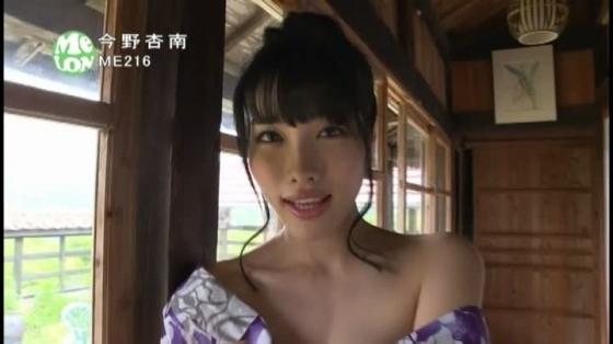 今野杏南 DVDあんな思い出のノーブラGカップキャプ 画像25枚 16