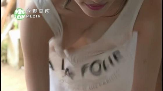 今野杏南 DVDあんな思い出のノーブラGカップキャプ 画像25枚 6