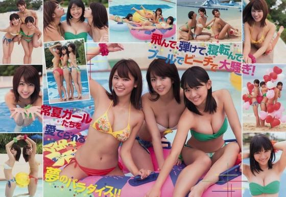 浅川梨奈 週プレ最新号の雪山Eカップ水着グラビア 画像36枚 18
