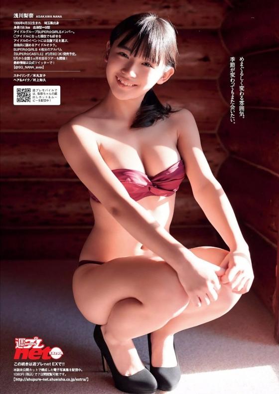 浅川梨奈 週プレ最新号の雪山Eカップ水着グラビア 画像36枚 7
