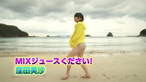 窪田美沙 MIXジュースください!のCカップ水着DVDキャプ 画像49枚 43