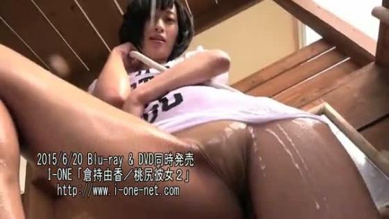倉持由香 DVD桃尻彼女2の巨尻食い込み&割れ目キャプ 画像53枚 17