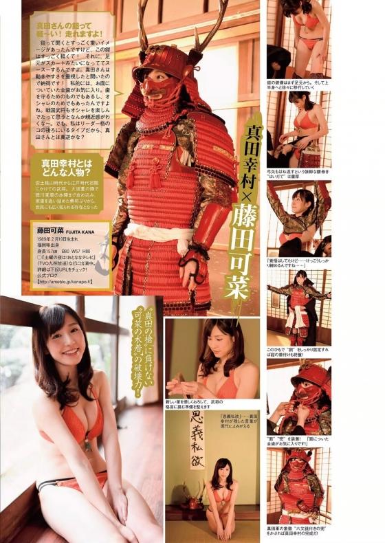 倉持由香 DVD桃尻彼女2の巨尻食い込み&割れ目キャプ 画像53枚 47