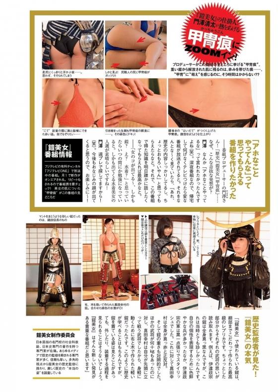 倉持由香 DVD桃尻彼女2の巨尻食い込み&割れ目キャプ 画像53枚 49