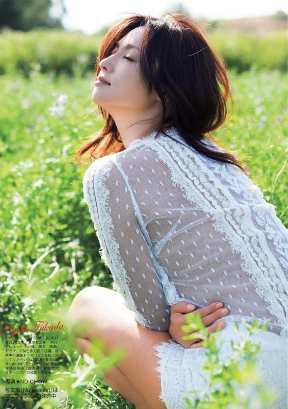 深田恭子 FLASH最新号の未公開下着姿とダメ恋キスシーン 画像19枚 4