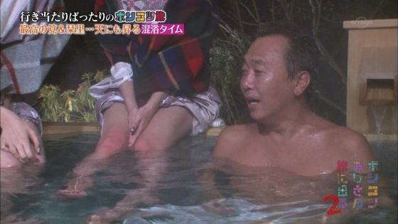 筧美和子 パンチラと太ももをサービスした混浴温泉ロケキャプ 画像28枚 14
