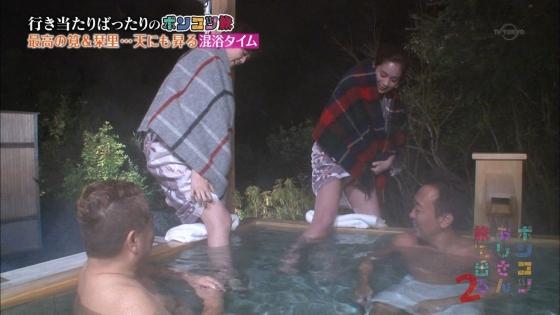 筧美和子 パンチラと太ももをサービスした混浴温泉ロケキャプ 画像28枚 1