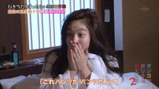 筧美和子 パンチラと太ももをサービスした混浴温泉ロケキャプ 画像28枚 21