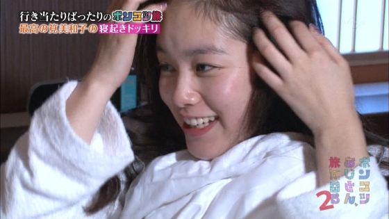 筧美和子 パンチラと太ももをサービスした混浴温泉ロケキャプ 画像28枚 23