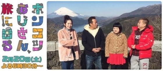 筧美和子 パンチラと太ももをサービスした混浴温泉ロケキャプ 画像28枚 24