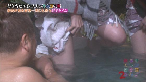 筧美和子 パンチラと太ももをサービスした混浴温泉ロケキャプ 画像28枚 2