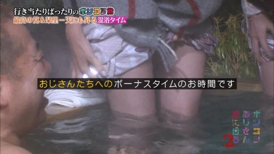 筧美和子 パンチラと太ももをサービスした混浴温泉ロケキャプ 画像28枚 4