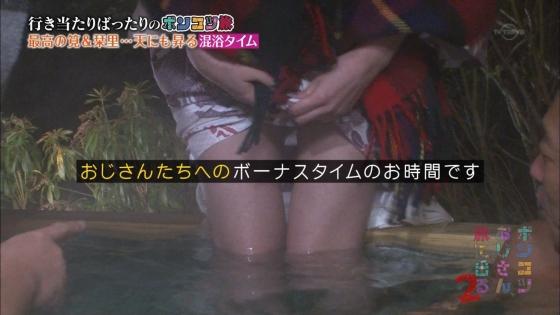 筧美和子 パンチラと太ももをサービスした混浴温泉ロケキャプ 画像28枚 5