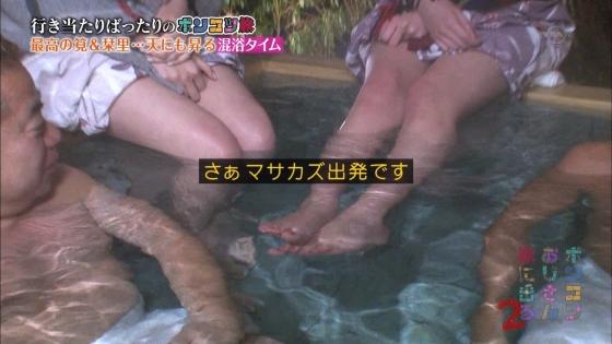 筧美和子 パンチラと太ももをサービスした混浴温泉ロケキャプ 画像28枚 7