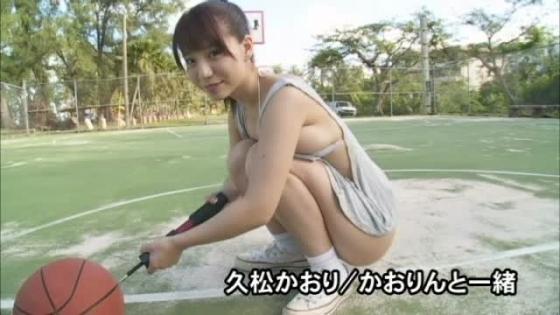 久松かおり かおりんと一緒のFカップ谷間DVDキャプ 画像53枚 17
