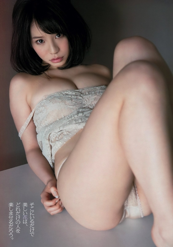 久松かおり かおりんと一緒のFカップ谷間DVDキャプ 画像53枚 1