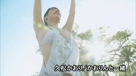 久松かおり かおりんと一緒のFカップ谷間DVDキャプ 画像53枚 20