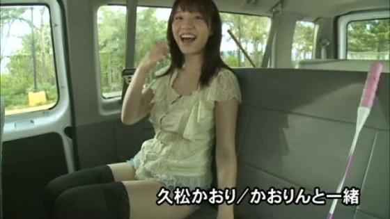 久松かおり かおりんと一緒のFカップ谷間DVDキャプ 画像53枚 29