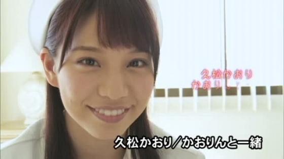 久松かおり かおりんと一緒のFカップ谷間DVDキャプ 画像53枚 3