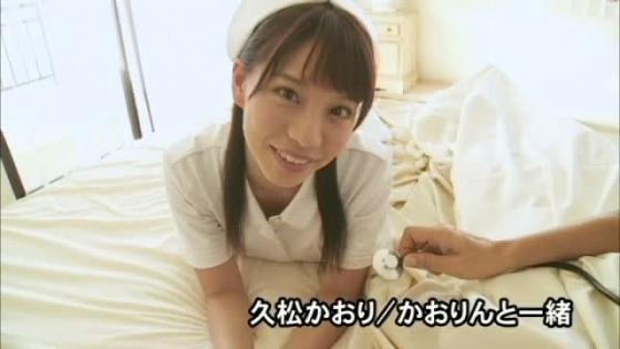 久松かおり かおりんと一緒のFカップ谷間DVDキャプ 画像53枚 41