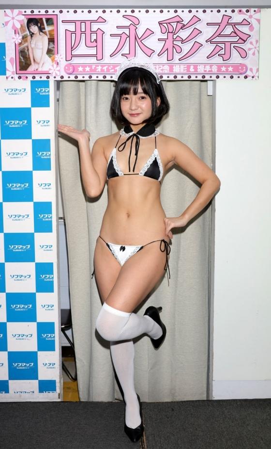 西永彩奈 陰毛処理跡を披露したソフマップPRとオイシイ関係キャプ 画像28枚 6