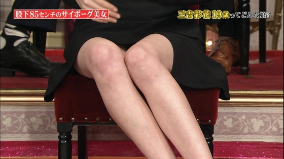 三吉彩花 パンチラ寸前な股間と美脚を披露したしゃべくり007キャプ 画像28枚 10