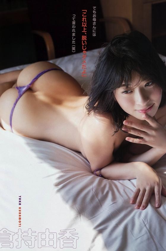 倉持由香 ヤンジャン&ヤングアニマルの巨尻食い込みグラビア 画像67枚 14